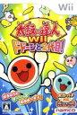 【中古】 太鼓の達人Wii ドドーンと2代目! /Wii 【中古】afb
