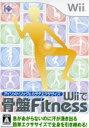 【中古】 アイソメトリック&カラテエクササイズ Wiiで骨盤Fitness /Wii 【中古】afb
