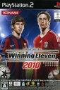 【中古】 ワールドサッカー ウイニングイレブン2010 /PS2 【中古】afb