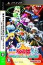 【中古】 魔法少女リリカルなのはA's PORTABLE ‐THE BATTLE OF ACES‐ /PSP 【中古】afb