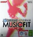【中古】 【マット同梱版】ダンスダンスレボリューションミュージックフィット /Wii 【中古】afb