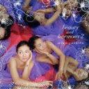 【中古】 beauty and harmony 2-新装盤-(初回限定盤)(DVD付) /吉田美和 【中古】afb