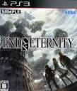 【中古】 End of Eternity /PS3 【中古】afb