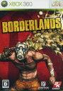 【中古】 ボーダーランズ /Xbox360 【中古】afb