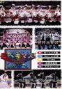 【中古】 Hello!Project 2010 WINTER 歌超風月?モベキマス!? /ハロー!プ