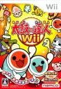 【中古】 太鼓の達人Wii(ソフト単品版) /Wii 【中古】afb