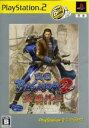 【中古】 戦国BASARA2 英雄外伝 PlayStation 2 the Best /PS2 【中古】afb