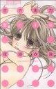 【中古】 恋の実力 愛の才能 フラワーCベツコミ/尾崎衣良(著者) 【中古】afb