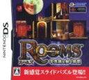 【中古】 Rooms(ルームズ) 不思議な動く部屋 /ニンテンドーDS 【中古】afb
