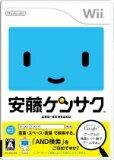 【中古】 安藤ケンサク /Wii 【中古】afb