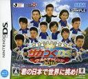 【中古】 サカつくDS ワールドチャレンジ2010 /ニンテンドーDS 【中古】afb