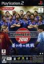 【中古】 ワールドサッカー ウイニングイレブン2010 蒼き侍の挑戦 /PS2 【中古】afb