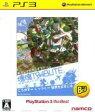 ショッピング中古 【中古】 塊魂TRIBUTE(トリビュート) PlayStation3 the Best /PS3 【中古】afb