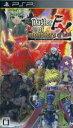 【中古】 真・マスターオブモンスターズ Final EX 〜無垢なる嘆き、天冥の災禍〜 /PSP 【中古】afb
