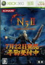 【中古】 ナインティナイン・ナイツ 2 /Xbox360 【中古】afb