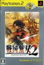 【中古】 戦国無双2 PlayStation2 the Best(価格改定版) /PS2 【中古】afb