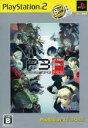【中古】ペルソナ3 フェス PlayStation 2 the Best/PS2【中古】afb
