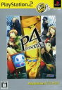【中古】 ペルソナ4 PlayStation 2 the Best /PS2 【中古】afb