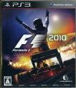 【中古】 F1 2010 /PS3 【中古】afb
