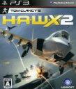 【中古】 H.A.W.X.2(ホークス2) /PS3 【中古...