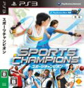 【中古】 【PSMove専用】スポーツチャンピオン /PS3 【中古】afb