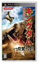 【中古】 キングダム 一騎闘千の剣 /PSP 【中古】afb
