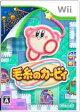 ショッピング中古 【中古】 毛糸のカービィ /Wii 【中古】afb