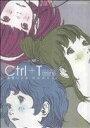 【中古】 Ctrl+T mini浅野いにおWORKS ビッグCスペシャル/浅野いにお(著者) 【中古】afb