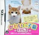 【中古】 かわいい子猫DS3 /ニンテンドーDS 【中古】afb