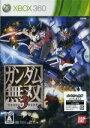 【中古】ガンダム無双3/Xbox360【中古】afb