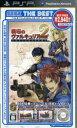 【中古】 戦場のヴァルキュリア 2 ガリア王立士官学校 SEGA THE BEST /PSP 【中古】afb