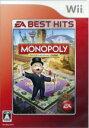 【中古】 MONOPOLY EA BEST HITS /Wii 【中古】afb