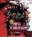 【中古】 踊る大捜査線 THE MOVIE 3 ヤツらを解放せよ! プレミアム・エディション(Blu
