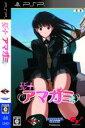 【中古】 エビコレ+ アマガミ /PSP 【中古】afb