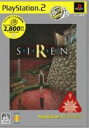 【中古】 SIREN PS2 the Best(再販) /PS2 【中古】afb