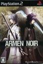 【中古】 アーメン・ノワール(ARMEN NOIR) /PS2 【中古】afb