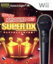 【中古】 【同梱版】カラオケJOYSOUND Wii SUPER DX ひとりでみんなで歌い放題!(マイク1本付) (マイク1本付) /Wii 【中古】afb