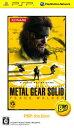 【中古】 METAL GEAR SOLID ピースウォーカー PSP the Best /PSP 【中古】afb