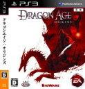【中古】 Dragon Age: Origins /PS3 【中古】afb