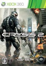 【中古】 クライシス 2 /Xbox360 【中古】afb