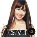 【中古】 Answer(初回生産限定盤A)(DVD付) /ノースリーブス 【中古】afb