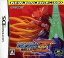 【中古】 ロックマンゼロ コレクション NEW Best Price!2000 /ニンテンドーDS 【中古】afb