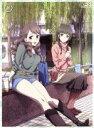 【中古】 花咲くいろは(8)(Blu?ray Disc) /ピーエーワークス(原作),伊藤かな恵(松