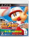 【中古】 実況パワフルプロ野球2011 /PS3 【中古】afb