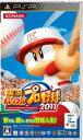 【中古】 実況パワフルプロ野球2011 /PSP 【中古】afb
