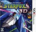 【中古】 スターフォックス64 3D /ニンテンドー3DS 【中古】afb