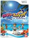 【中古】 ファミリーフィッシング /Wii 【中古】afb