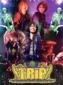 【中古】 SuG TOUR 2011 TRiP〜welcome to Thrill Ride Pirates〜<Limited Edition> /SuG 【中古】afb