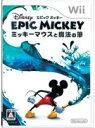 【中古】 ディズニー エピックミッキー 〜ミッキーマウスと魔法の筆〜 /Wii 【中古】afb