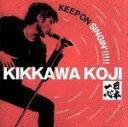 【中古】 KEEP ON SINGIN'!!!!!〜日本一心〜(初回限定盤)(2CD)(DVD付) /吉川晃司 【中古】afb